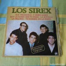 Discos de vinilo: LOS SIREX - GRABACIONES ORIGINALES - SOY TREMENDO + 11 RARO LP GRAMUSIC AÑO 1978 BUEN ESTADO. Lote 254956760