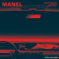 Disques de vinyle: MANEL -L'AMANT MALALTA -SINGLE-. Lote 254966155