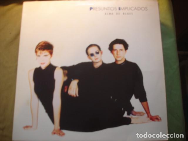 PRESUNTOS IMPLICADOS ALMA DE BLUES (Música - Discos - LP Vinilo - Grupos Españoles de los 70 y 80)