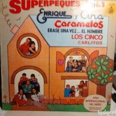Discos de vinilo: LP SUPERPEQUES 1 ( CARAMELOS, ENRIQUE Y ANA, CARLITOS ) BEATLES / ABBA / JOSE LUIS PERALES. Lote 254972960