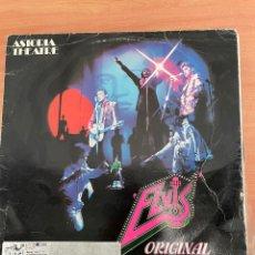 Discos de vinilo: ELVIS. Lote 254976105