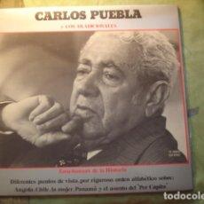 Discos de vinilo: CARLOS PUEBLA Y LOS TRADICIONALES ENSEÑANZAS DE LA HISTORIA. Lote 254980245