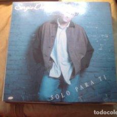 Discos de vinilo: SERGIO DALMA SÓLO PARA TI. Lote 254980640