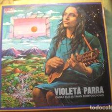 Discos de vinilo: VIOLETA PARRA CANTA SUS ÚLTIMAS COMPOSICIONES. Lote 254984160