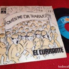 Discos de vinilo: EL CURRANTE ¿QUIEN ME DA TRABAJO?/JUNGLE FEVER 7 SINGLE 1978 PROMO FUNKY GROOVE IMPROVISTO. Lote 254984975