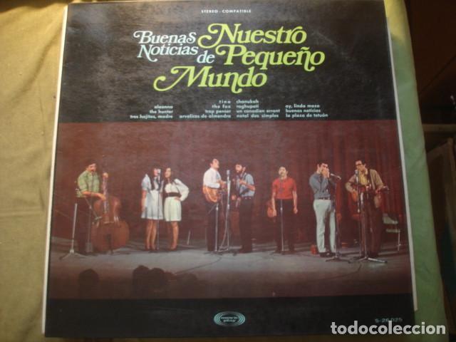NUESTRO PEQUEÑO MUNDO  BUENAS NOTICIAS (Música - Discos - LP Vinilo - Grupos Españoles de los 70 y 80)