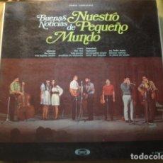 Discos de vinilo: NUESTRO PEQUEÑO MUNDO  BUENAS NOTICIAS. Lote 254990195