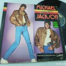 Discos de vinilo: MICHAEL JACKSON - BILLIE JEAN .. MAXISINGLE - EDICION ESPAÑOLA DE 1982 - MUY ESCASO. Lote 254993345