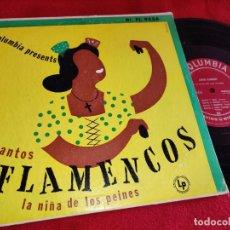 Discos de vinilo: LA NIÑA DE LOS PEINES CANTOS FLAMENCOS 10'' 25CTMS 195? COLUMBIA FL9536 EDICION AMERICANA USA. Lote 254993855