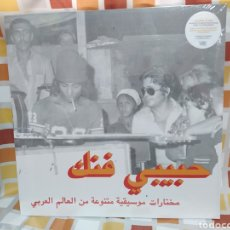 Discos de vinilo: HABIBI FUNK (AN ECLECTIC SELECTION OF MUSIC FROM THE ARAB WORLD) DOBLE LP VINILO. PRECINTADO.. Lote 254994750