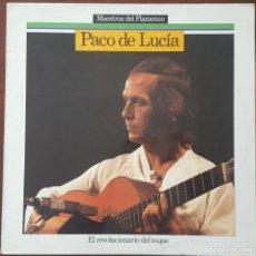 Discos de vinilo: LP / PACO DE LUCIA - EL REVOLUCIONARIO DEL TOQUE (MAESTROS DEL FLAMENCO - PLANETA-AGOSTINI). Lote 255000730