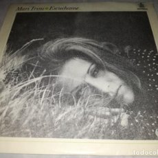 Discos de vinilo: MARI TRINI-ESCUCHAME-ORIGINAL AÑO 1971. Lote 255006315