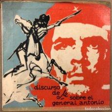 Discos de vinilo: - VINILO - DISCURSO DEL CHE GUEVARA SOBRE EL GENERAL ANTONIO. CDR.. Lote 212309090
