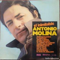 Discos de vinilo: LP / ANTONIO MOLINA - EL INIMITABLE, 1971. Lote 255025500