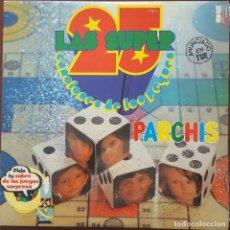 Discos de vinilo: LP DOBLE 2 VINILOS / PARCHIS - LAS 25 SUPER CANCIONES DE LOS PEQUES, 1979. Lote 255026250