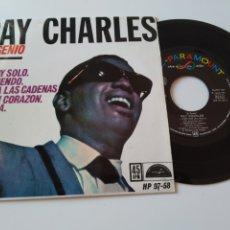 Discos de vinilo: DISCO VINILO EP 7 RAY CHARLES EL GENIO. HP 97-58.. Lote 255320485