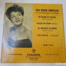 Discos de vinilo: ANA MARIA GONZÁLEZ, EP, CU-CU-RRU-CU PALOMA + 3 , AÑO 1959. Lote 255339585