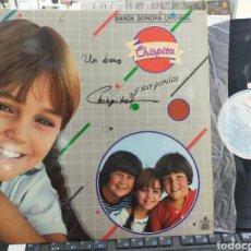 Discos de vinilo: CHISPITA Y SUS GORILAS LP 1982 FIRMADO POR ELLA. Lote 255404330