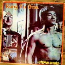 Discos de vinilo: KUNG FU BROS. MINI LP 33 RPM STEPPIN STONES BRUCE LEE KARATE. Lote 255437990
