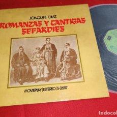 Discos de vinilo: JOAQUIN DIAZ ROMANZAS Y CANTIGAS SEFARDIES SEFARDITAS LP 1972 MOVIEPLAY GATEFOLD. Lote 255444435