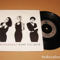 Discos de vinilo: BANANARAMA - I WANT YOU BACK - SINGLE - 1988 - IMPORT. Lote 255455480