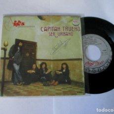 Discos de vinilo: ASFALTO - CAPITAN TRUENO / SER URBANO - SINGLE - CHAPADISCOS 1978 SPAIN H-33001 VINILO COMO NUEVO. Lote 255482560
