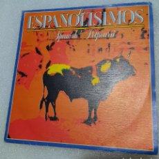 Discos de vinilo: LOS ESPAÑOLISIMOS - SPANISH POTPOURRI. Lote 255525540