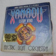Discos de vinil: ELECTRIC LIGHT ORCHESTRA - ESTOY VIVO. XANADU BSO. Lote 255527580