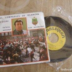 Discos de vinilo: -LES COMPARSES DE VILANOVA-. 1980. PROBADO.. Lote 255531235