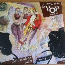 Discos de vinilo: *** ARCHIVO DE PLATA DEL POP ESPAÑOL - LOS POPULARES VOL. 2 - 2 LP'S AÑO 1989 - LEER DESCRIPCIÓN. Lote 255532225