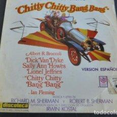 Discos de vinilo: CHITTY CHITTY BANG BANG ( SHERMAN & SHERMAN ) - BANDA SONORA. Lote 255555705