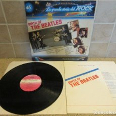 Discos de vinilo: THE BEATLES - BIRTH OF THE BEATLES HAMBURG 1961 - COMPLETA ITALY IMPORT + ENCARTE,VINILO IMPECABLE !. Lote 54488779
