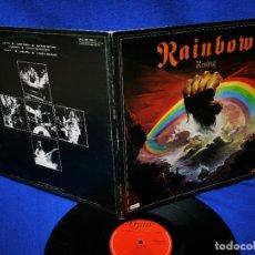 Discos de vinilo: RAINBOW - RISING - LP MADE IN ENGLAND 1976 - DOBLE CARPETA GATEFOLD. Lote 255969490