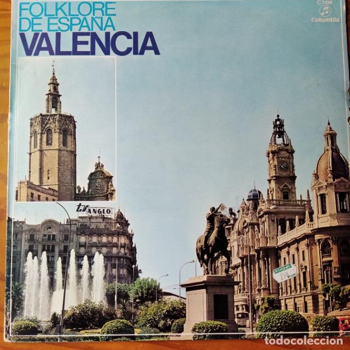 FOLKLORE DE ESPAÑA, VALENCIA. - LP MUSICA VALENCIANA. (Música - Discos - LP Vinilo - Étnicas y Músicas del Mundo)