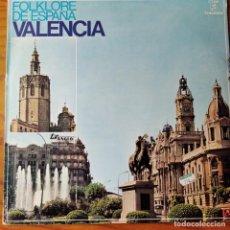 Discos de vinilo: FOLKLORE DE ESPAÑA, VALENCIA. - LP MUSICA VALENCIANA.. Lote 255991655