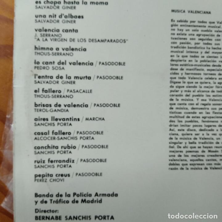 Discos de vinilo: VALENCIA EN FALLAS, BANDA DE LA POLICIA ARMADA Y DE TRAFICO. - LP MUSICA VALENCIANA. - Foto 2 - 255991790