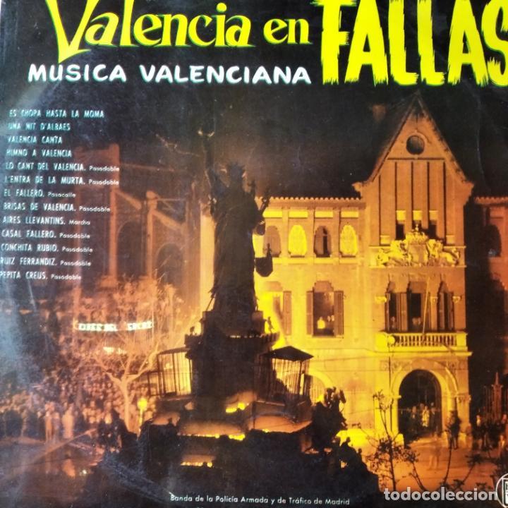 VALENCIA EN FALLAS, BANDA DE LA POLICIA ARMADA Y DE TRAFICO. - LP MUSICA VALENCIANA. (Música - Discos - LP Vinilo - Étnicas y Músicas del Mundo)