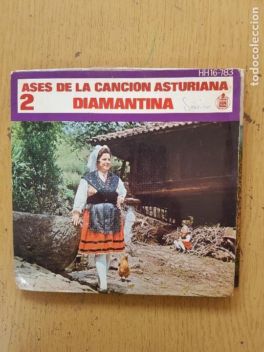 Discos de vinilo: PRESI-DIAMANTINA-JOSE NORIEGA-SIDRINA LA DE ASTURIAS-EL TORBIN - Foto 7 - 255999110