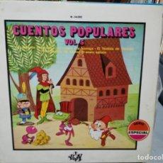 Discos de vinilo: CUENTOS POPULARES VOL. 5 - CASITA DE CHOCOLATE, LA CIGARRA Y LA HORMIGA, ... - LP. CARDISC 1978. Lote 256024460