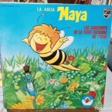 Discos de vinilo: LA ABEJA MAYA - CANCIONES DE LA SERIE ORIGINAL DE RTVE - LP. SELLO PHILIPS 1977. Lote 256025235