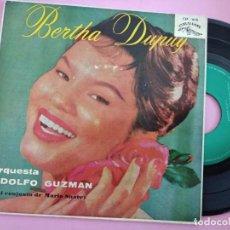 Discos de vinilo: BERTHA DUPUY - ORQUESTA ADOLFO GUZMAN Y EL CONJUNTO DE MARIO SUAREZ. Lote 256025650
