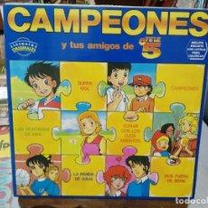 Discos de vinilo: CAMPEONES Y TUS AMIGOS DE TELE 5 - SINTONÍAS ORIGINALES - LP. DEL SELLO FIVE RECORD 1990. Lote 256026000