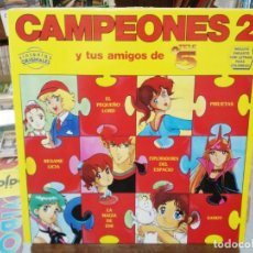 Discos de vinilo: CAMPEONES 2 Y TUS AMIGOS DE TELE 5 - SINTONÍAS ORIGINALES - LP. DEL SELLO FIVE RECORD 1991. Lote 256026200