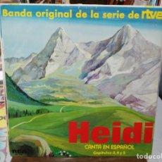 Discos de vinilo: HEIDI, CANTA EN ESPAÑOL CAP. 3, 4 Y 5 - BANDA ORIGINAL DE LA SERIE DE RTVE - LP. SELLO RCA 1975. Lote 256026700