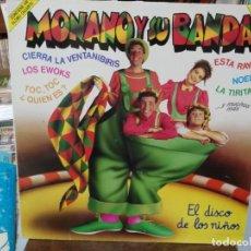 Discos de vinilo: MONANO Y SU BANDA - EL DISCO DE LOS NIÑOS - LP. SELLO EMI 1986. Lote 256027385