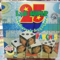 Discos de vinilo: PARCHÍ S - LAS 25 SUPER CANCIONES DE LOS PEQUES - DOBLE LP. DEL SELLO BELTER 1979. Lote 256028220