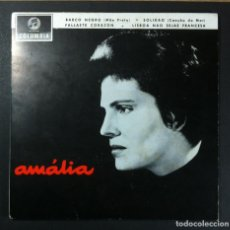 Discos de vinilo: AMALIA RODRIGUES - AMÁLIA - EP PROTUGUES - COLUMBIA. Lote 256039225