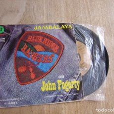 Discos de vinilo: BLUE RIDGE RANGERS. -JAMBALAYA- 1972. PROBADO.. Lote 256064040