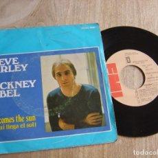 Discos de vinilo: ESTEVE HARLEY & COCKNEY REBEL. -HERE COMES THE SUN- 1976. PROBADO.. Lote 256065860