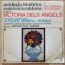 Discos de vinilo: TOLDRÀ, MOMPOU RODRIGO LP, COMPILATION, SPAIN 1970. Lote 256103165